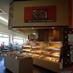 スーパーセンターアマノ フードコーナー - 手前に「ベーカリー」が引っ越してきていました。