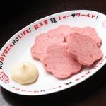 大衆餃子居酒屋 餃子家 龍 -