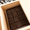 シルスマリア - 料理写真:ちゃんと木箱に16粒収まっています☆彡