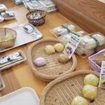 Aruriparushiobaranousambutsuhambaijo - 農産物直売所