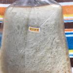 萱沼製パン -