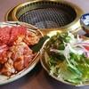 焼肉 大王 - 料理写真: