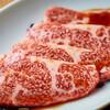 焼肉ホルモンブンゴ - 料理写真: