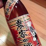 ごはん家 大久保 - 料理写真:大久保店長おすすめの炭火焼き芋焼酎!