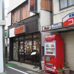 1266808 - お店の入口