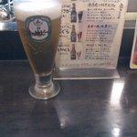 魚山亭 空港店 - お奨め地ビール
