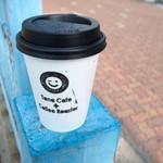 タナカフェプラスコーヒーロースター - テイクアウトの「カフェラテ」。コーヒー豆を買うとサービスでいただきました。
