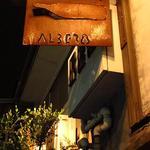 アルベロ - 店先の看板