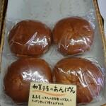 高島屋 - 大きいあんパン