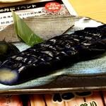 魚海船団 - なす一本漬け:400円