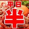 sumibiyakinikuhinokuni - その他写真: