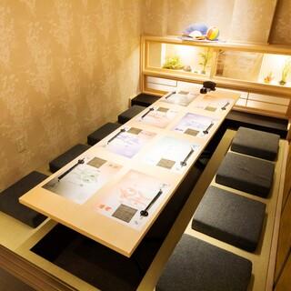【店内】2~60名様まで完全個室完備