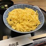 126606643 - きんし丼