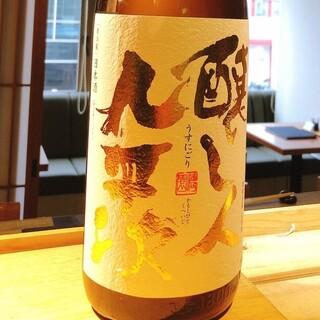 日本酒・地酒を随時入荷しております!