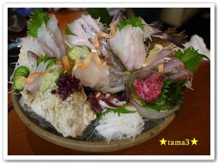 地魚と百日地鶏 大 神戸駅前店
