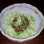 お休み処 まる - 限定10食のじゃじゃまる麺¥600-