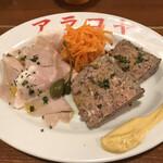Arakoya - 豚の血とホルモンのパテ、山原島豚もも肉のハム