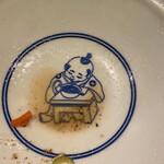 博多麺房 赤のれん - 丼の底から小僧