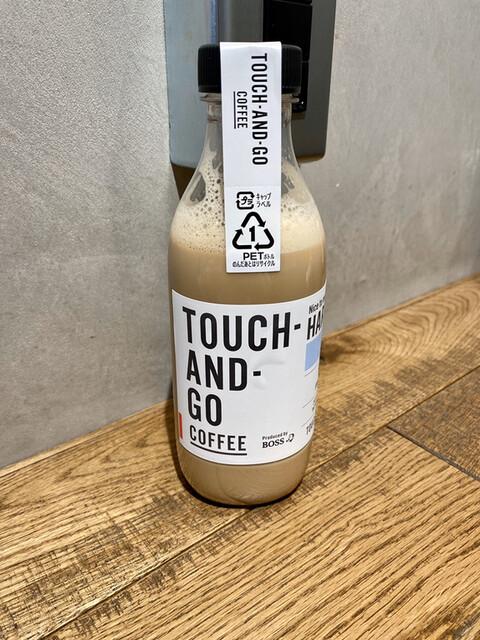 タッチ アンド ゴー コーヒー 日本橋店 (TOUCH-AND-GO COFFEE ...