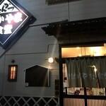 おかやま食堂 -