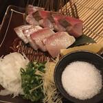 KICHIRI 渋谷 -