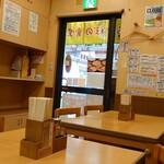 あけぼの食堂 - 内観写真: