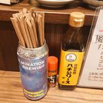 立飲みビールボーイ - 渋谷名物