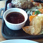 ALTE - ハンバーグと阿波尾鶏