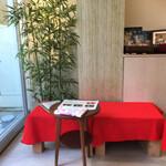 慶希処AMATERRACE - 店内の椅子