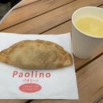 パオリーノ - 料理写真: