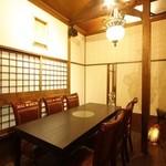 方舟 酒月 - 4~6名様向け隠れ家的個室。接待や大切な方との会食に。お早目のご予約がおすすめです。