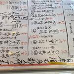 Kaisenyakaishimmaru - 日本酒…じゅるり…