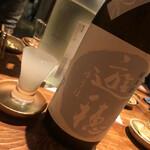 チドリアシ - 遊穂