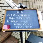 Restaurant27 - 外観