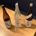 愿屋 - 日本酒