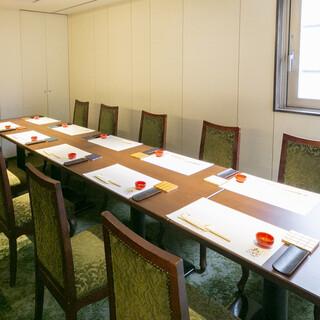 大小個室完備。接待やご家族でのお祝いごとなど特別な日に最適