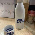 126669301 - お酒 2合700yen