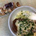 大和名物大餃子の店 サイヨー - ハロウィン勝つ丼(ハーフご飯)660円&大餃子5個入り・500円