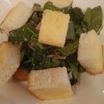 ヴェルデュール・カフェ - ほうれん草サラダ