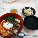 福岡県庁食堂 - 日替わりのビビンバ丼定食510円。