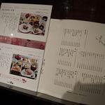 日本料理雲海 - 店外に置かれているメニュー。定番他、期間限定もあります。