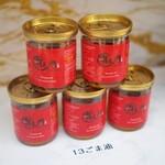 健康美容 火鍋専門店 朝天門 - 使い切り胡麻油