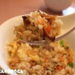 中国料理 成蹊 - スナップエンドウと甘辛あさりのチャーハン(ハーフサイズ)