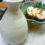 立飲み東京キクマ - 白子ポン酢