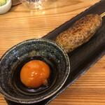 鮨 和食 ひとしずく -