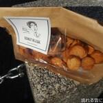 nicoドーナツ - ドーナツラスク