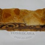 ヨシカワ - ヘーゼルナッツとキャラメルのお菓子300円