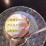 焼肉 紫雲 - 料理写真: