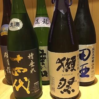 季節によって変わる、豊富なアルコールメニュー