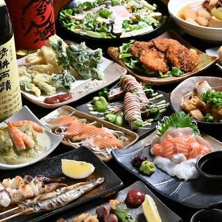 各種宴会に◎2H飲み放題付コースは3,500円から!